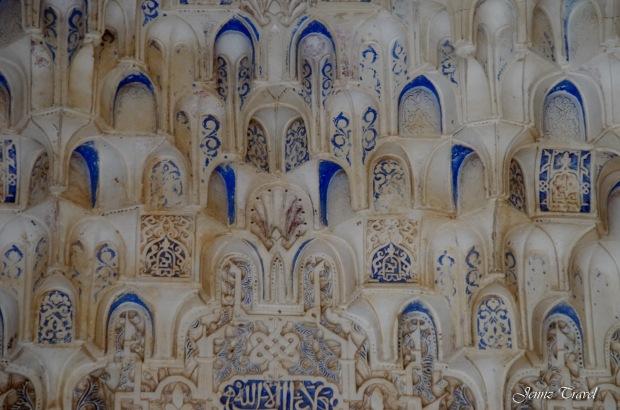 Mosaïques Alhambra Grenade